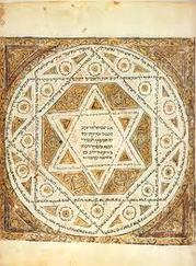 A Passover Meditation: Looking at Jewish-Christian roots during the Passover season. Deborah Perkins / Hisinscriptions.com
